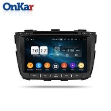 Autoradio ONKAR 2 Din pour Kia Sorento 2013 2014 lecteur DVD de voiture Android 9.0 4 go + 64 go 8 pouces écran Full HD Wifi Bluetooth DSP