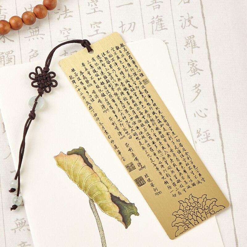 Prajna Poromido corazón da regalos de profesores para estudiantes a través de marcadores de metal de latón Cultura Budista regalos de negocios