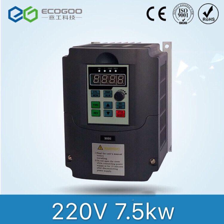5.5kw 7.5kw 220 فولت 380 فولت VFD محول تردد تيار متردد مرحلة واحدة المدخلات 3 المرحلة محركات الإخراج محول تردد