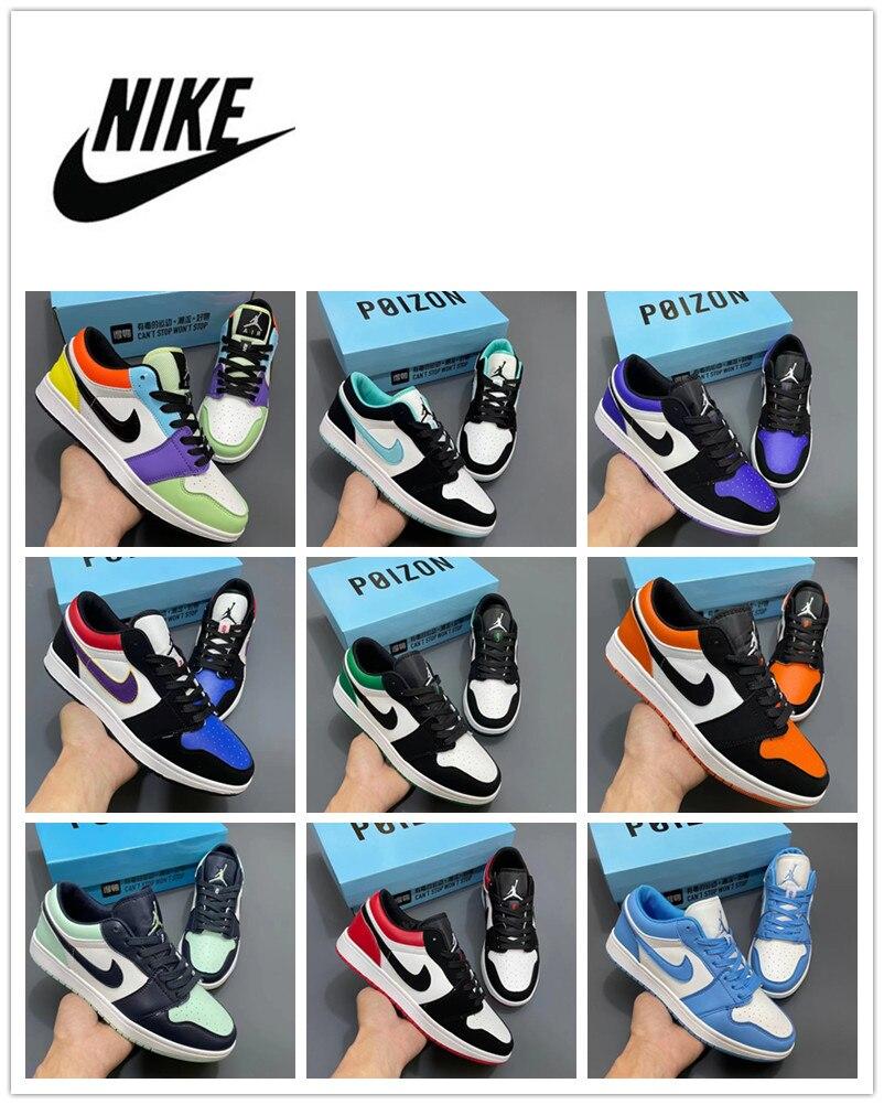 Low-top Mens Basketball Shoes Blue Black Toe UNC Twist Light Smoke Gray Women Running Sneaker 36-44