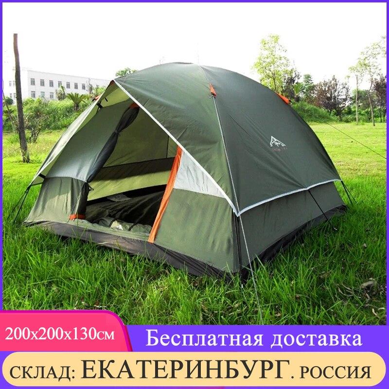 camping tent Open beach tents outdoor camping 3-4 Person Windbreak Dual Layer Waterproof barraca de acampamento tente de camping