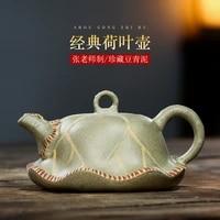 %e2%98%85yixing purple clay teapot purple clay teapot pure hand gift making teapot raw bean green clay lotus leaf teapot 350cc