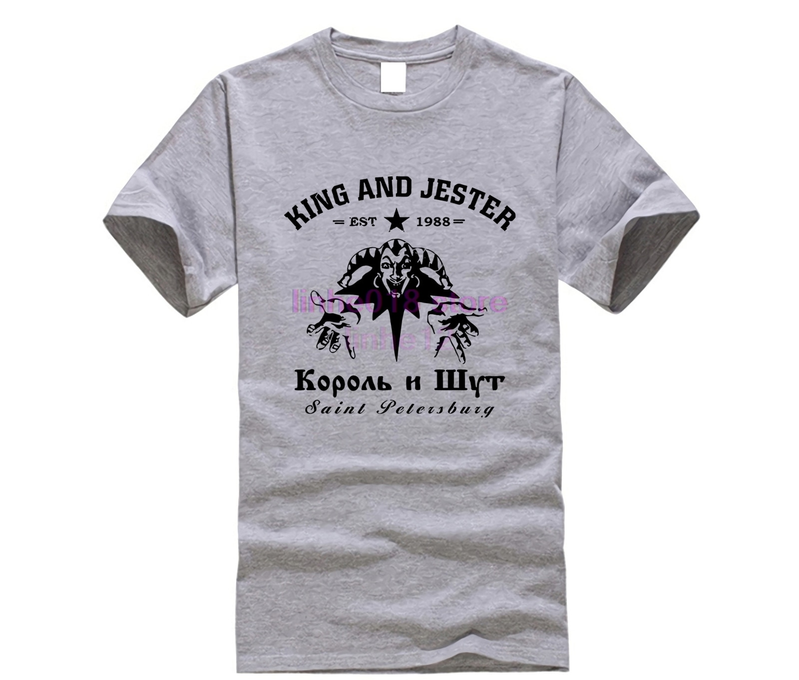 Envío Directo de camiseta de Korol ruso I Shut, camiseta de concierto para Fans de banda Punk Shock, camiseta de rey y bufón, camiseta de Rusia Rock mercancia
