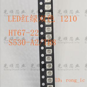 30pcs  67-22SURSYGC/S530-A2/TR8 HT67-22     LED 1210