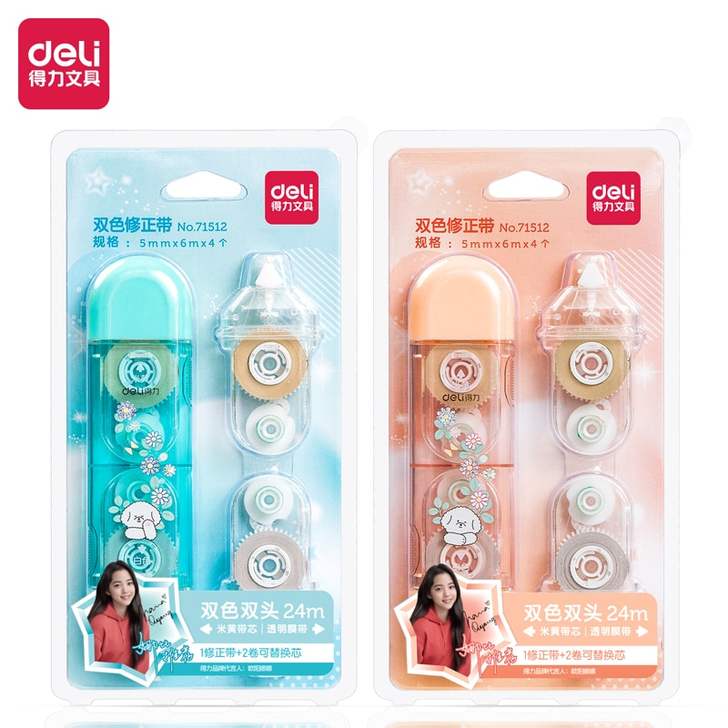 Deli 71512 with 5mmx6m+6mx2PCS Correction Tape Correction Roller Multifunctional School Supplies Safe For Student Office