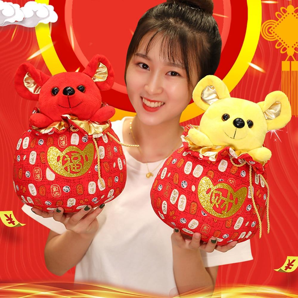 Año Nuevo de peluche de ratón rata de peluche de animales del zodiaco chino juguetes de animales regalos patrón de la cultura tradicional de la bolsa del ratón de la suerte 23cm