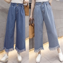 Plus Size Autumn High Waist Cropped Jeans 200 Jin Fat Girl Oversized Loose Wide-Leg Harem Pants Wome
