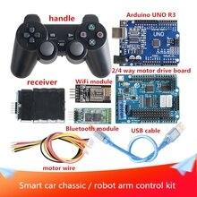 Robot/Mechanical Arm/Tank Cart Controller Kit Motor Servo Drive Board Bluetooth WIFI Handle Remote Control Kit for Arduino