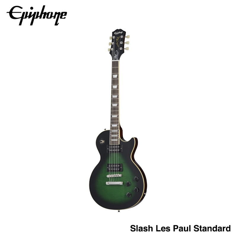 Epiphone Slash Les Paul Electric Guitar