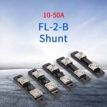 1 pièces Shunt externe 0.5% FL-2B 10A-50A/75mV résistance de Shunt de compteur de courant pour ampèremètre numérique voltmètre wattmètre