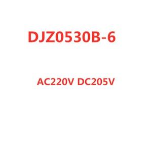 2PCS brake rectifier  DJZ0530B-6 AC220V DC205V