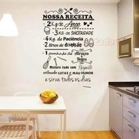 wall stickers nossa receita vinyl wall art decal living room home decor poster portuguese house decoration 36 cm x 57 cm