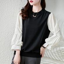 Fake Two Splicing Knitting Sweater Womens 2021 Autumn Winter Fashion Casual Loose Long Sleeve Knitti