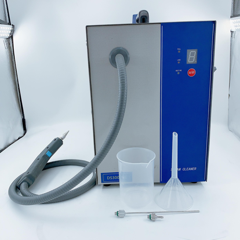 آلة تنظيف المجوهرات بالبخار ، آلة تنظيف المجوهرات بالبخار ذات الضغط العالي مع مسدس محمول