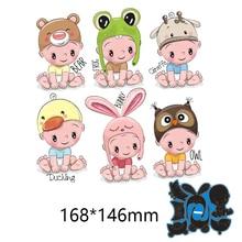 16.8*14.6cm cute baby dress up new Metal Cutting Dies for card DIY Scrapbooking stencil Paper Craft Album template Dies