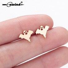 Cxwind Stainless Steel Geometric Stud Earrings for Women Girls Fashion Minimalist Animal Ghost Flowe