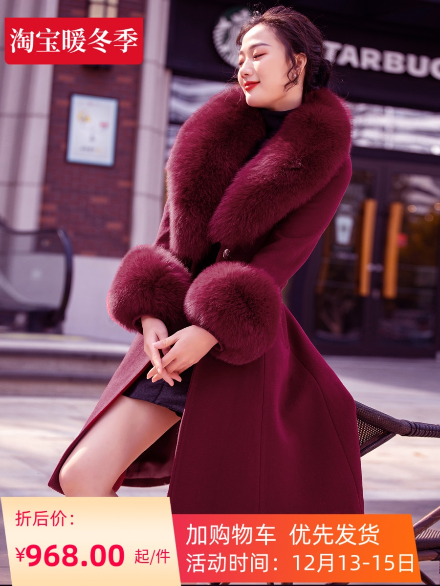 2020 new casual solid color wine red big fur collar cashmere overcoat Women's Mid-length thickened belt Fox leather wool overcoa