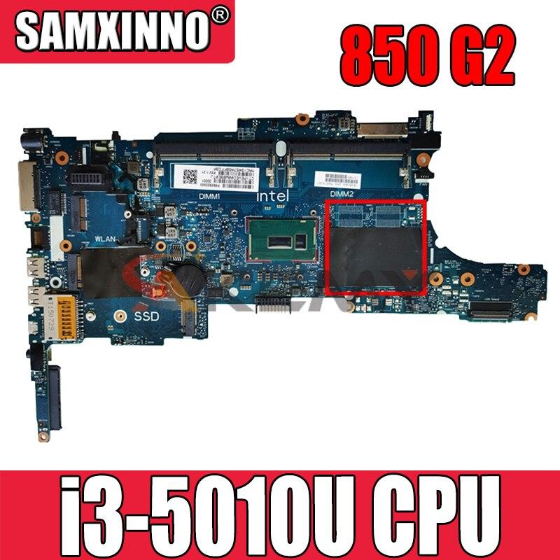 ل HP بي EliteBook 850 G2 840 G2 اللوحة المحمول مع i3-5010U 799509-601 799509-001 6050A2637901-MB-A02 MB 100% اختبار