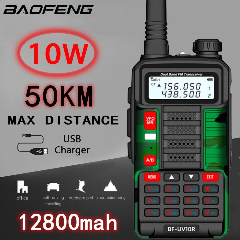 2021 BAOFENG 10W Professional Portable Walkie Talkie UV-10R 50km 128 Channels VHF UHF Dual Band Two Way CB Ham Radio Transceiver