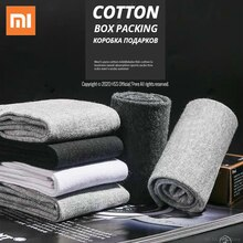 Xiaomi 10Pairs/lot Men Socks Solid Color Cotton Classical Businness Casual Socks Soft Breathable Sum