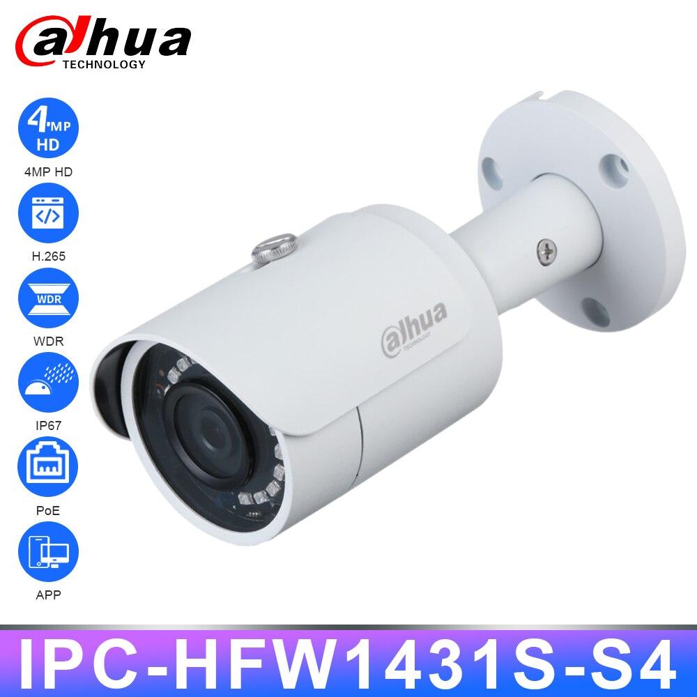 داهوا الأصلي IPC-HFW1431S-S4 HD 4MP IP كاميرا الأمن PoE IR30m للرؤية الليلية H.265 IP67 WDR ثلاثية الأبعاد DNR AGC BLC المنزل في الهواء الطلق كام
