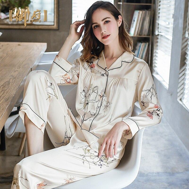 يوفو جديد الحبر الثقيلة الحرير منامة المرأة اثنين من قطعة بدلة طويلة الأكمام السراويل الربيع والخريف الحرير المنزل الملابس