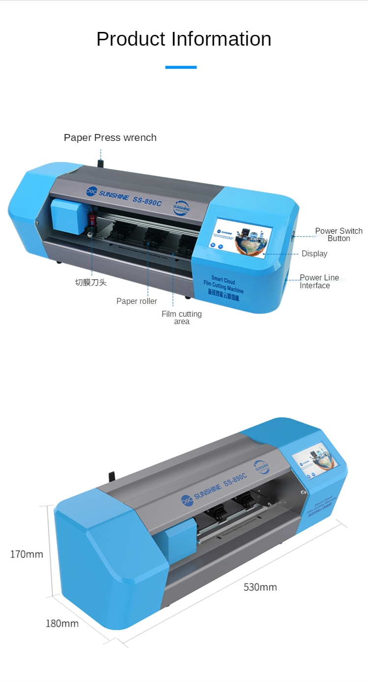 SS-890C Auto Film cutting machine mobile phone tablet front glass back cover protect film cut tool protective tape enlarge