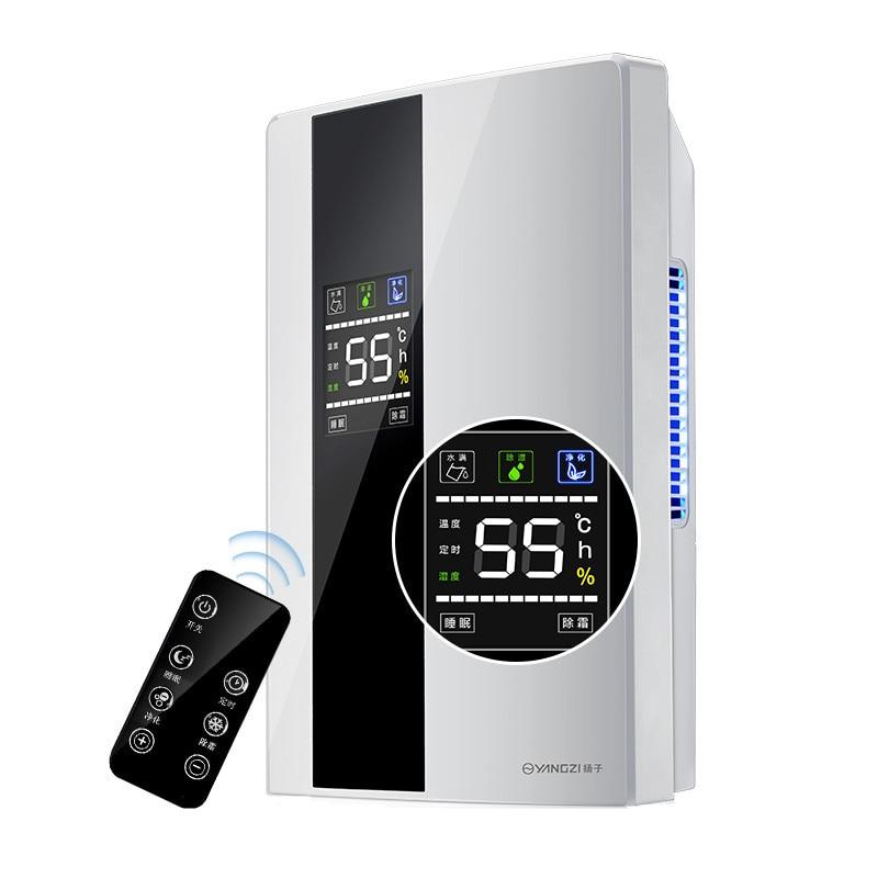 Dehumidifier Household Dehumidifier Silent Bedroom Basement Dehumidifier Small Moisture Absorption Dryer LED Display