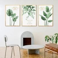 Toile avec feuille de banane et de palmier tropicale nordique pour decoration de la maison  affiches artistiques et imprimes avec plante verte
