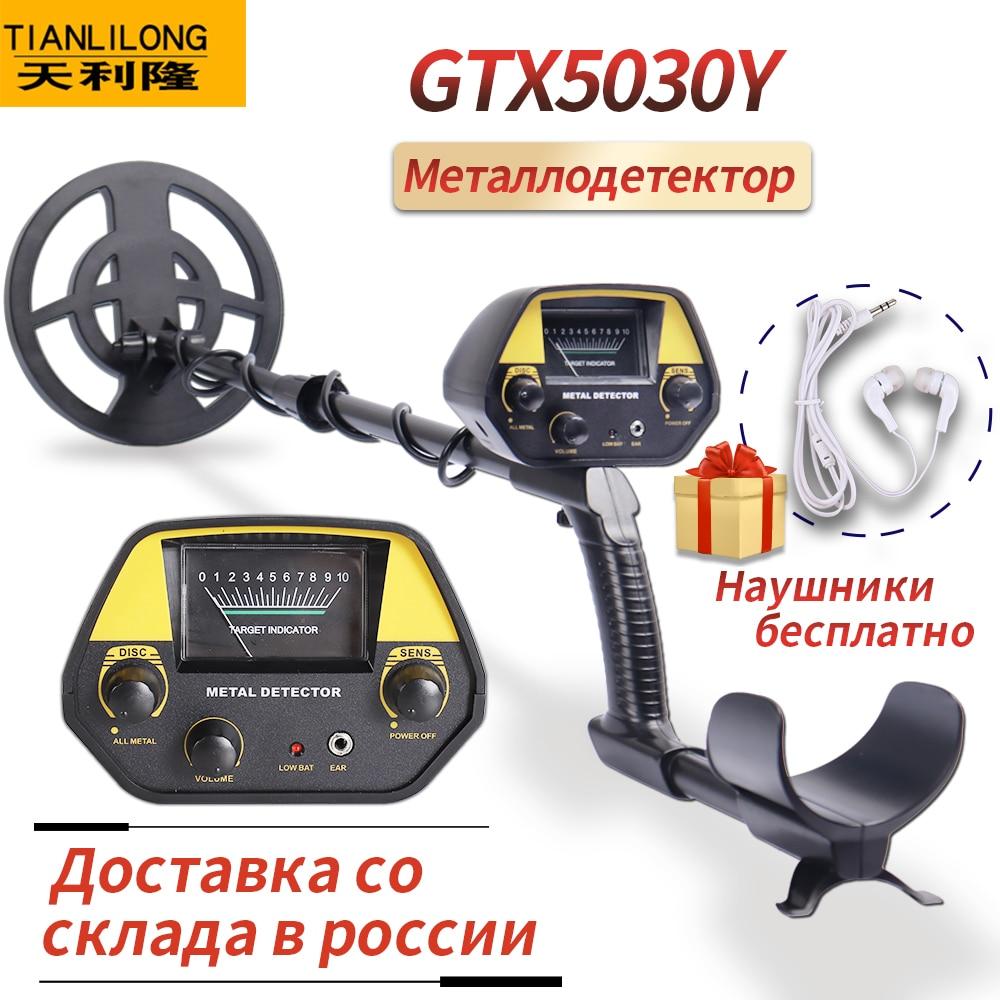 Металлоискатель GTX4030, подземный металлодетектор
