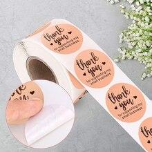 1,5 pulgadas/38mm Gracias por apoyar mi pequeño negocio etiqueta sello etiquetas para boda regalo tarjeta embalaje papelería pegatinas