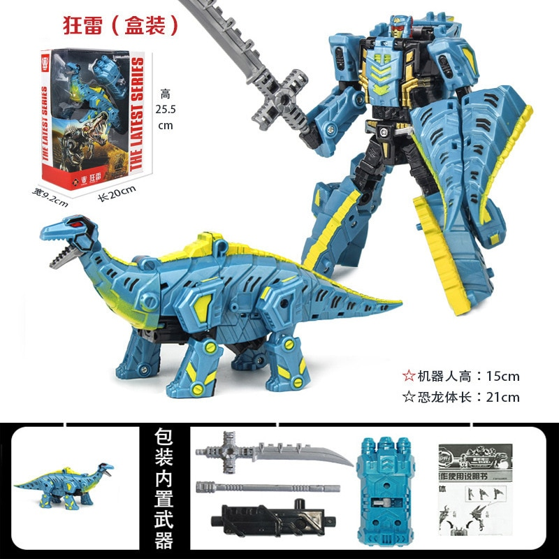 jo s toy dino rivals roarivores metriacanthosaurus dinosaur toys sound effect action figure toys boy gift movie section in stock 5 in 1 Sets Dinosaur Robot Transformation Action Figure Tyrannosaurus Set Deformation Educational Boy Gift Kid Toys