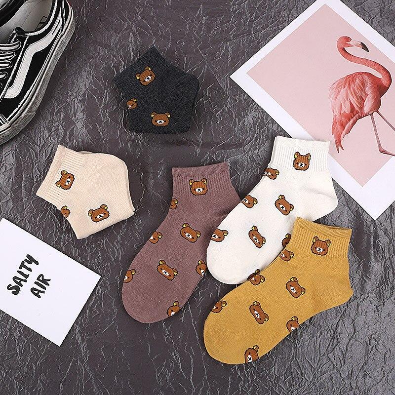 1 пара милых мультяшных женских однотонных женских и модных женских носков из чистого хлопка в пяти цветах