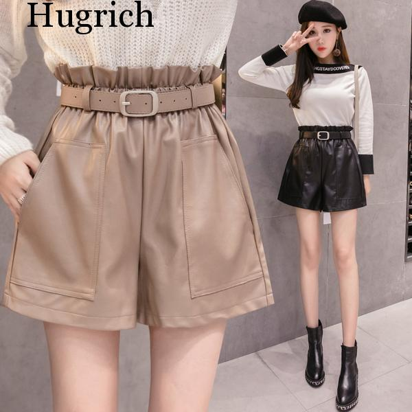Elegant Leather Shorts Fashion High Waist Girls A-line  Bottoms Wide-legged Autumn Winter Women