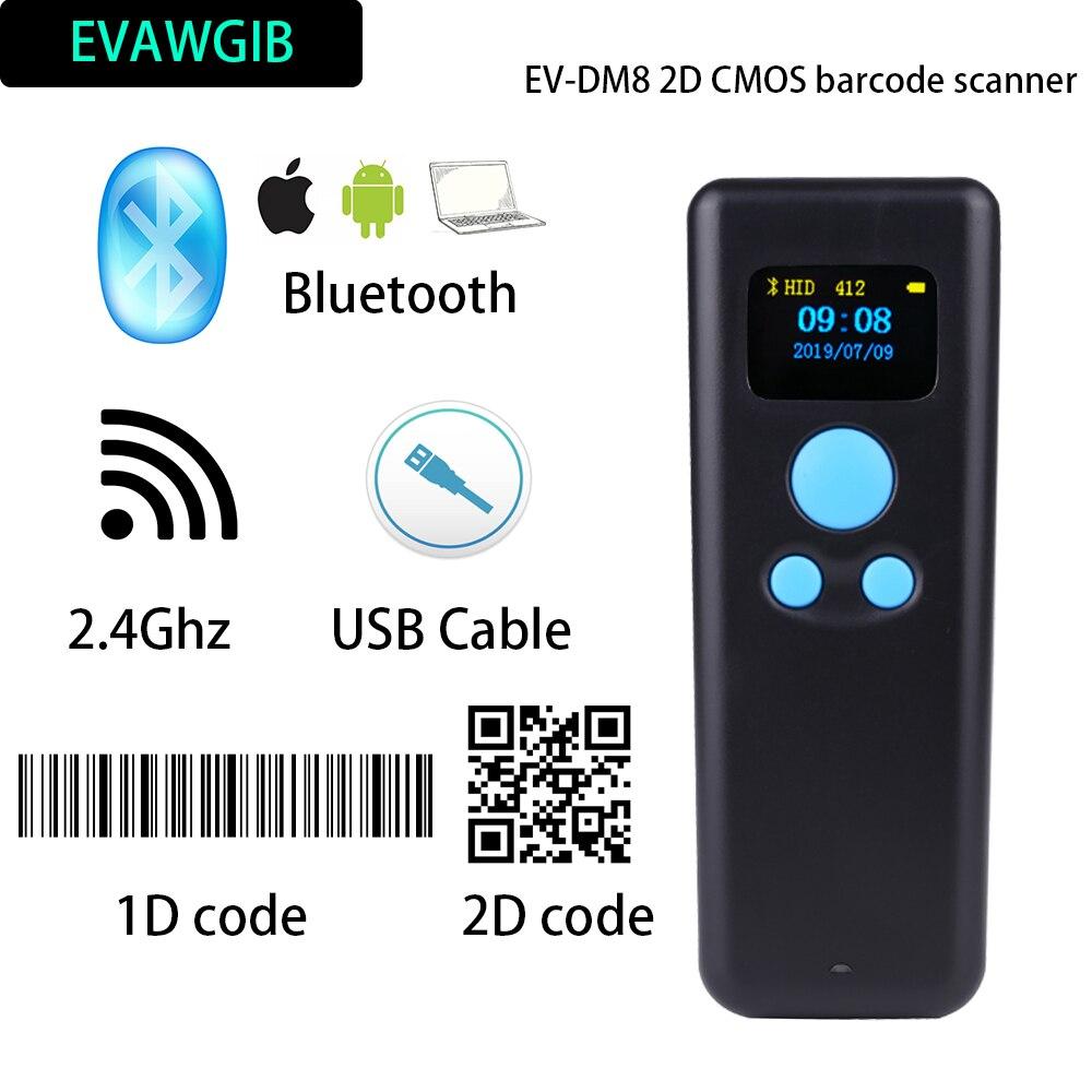 EVAWGIB EV-DM8 اللاسلكية 2D الباركود ماسح بلوتوث 1D/2D الباركود الماسح الضوئي 2.4Ghz QR قارئ الباركود PDF417 ل IOS أندرويد باد