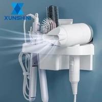 XUNSHINI     boite de rangement murale pour salle de bain  support en plastique pour seche-cheveux  ensemble daccessoires de salle de bain  organisateur  support auto-adhesif