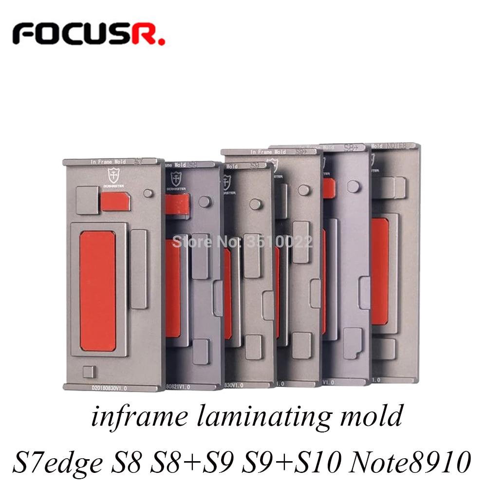 شاشة LCD inframe OCA قالب الترقق لسامسونج S7edge S8 S8 S9 S9 S10 نوت 8 9 10 لوحة اللمس الهاتف المحمول