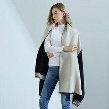 Écharpe de couverture en cachemire Double face lettre H   De haute qualité, châle chaud, décoration de canapé, serviette décorative tricotée, Cape couverture