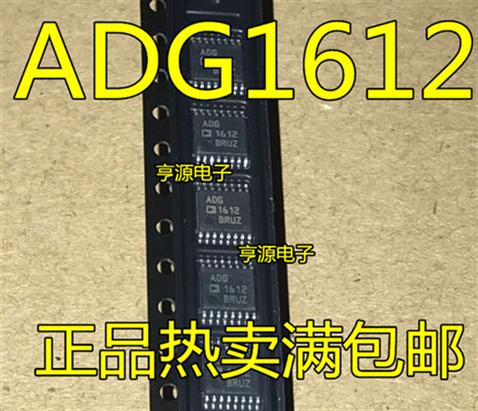 adg1612bru adg1612bruz adg1612