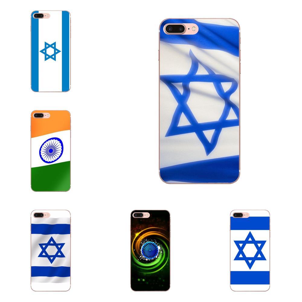 La India Israel Indonesia colorido para Galaxy J1 J2 J3 J330 J4 J5 J6 J7 J730 J8 2015, 2016, 2017, 2018 mini lindo teléfono caso