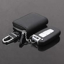 PU Leather Car Key Wallets Men Key Holder Housekeeper Keys Organizer Zipper Key Case