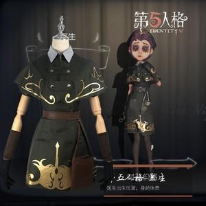 Identity V cos Emily Dale  anime man woman cosplay  High-quality  uniform costume full set Top + skirt + gloves + shoulder bag