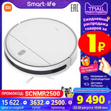 Smart robot vacuum cleaner for home Xiaomi Mi robot vacuum-mop essential G1 wet and dry cleaning