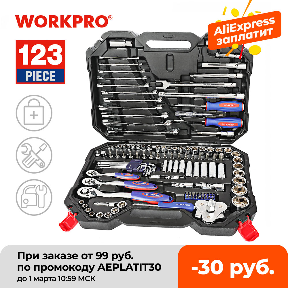 WORKPRO Tool Set Hand Tools for Car Repair Ratchet Spanner Wrench Socket Set Professional Bicycle Ca