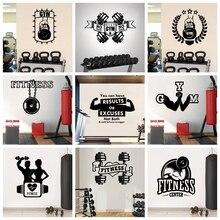 Motivational Gym Sticker Boxing Club Wallpaper Power Vinyl Wall Sticker For Fitnesss Sticker Decor Art Decals