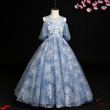 2020 nouveau luxe fleur filles robe de soirée brodé formelle demoiselle dhonneur de mariage fille noël princesse robe de bal robe danniversaire