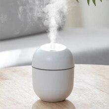 Мини ультразвуковой увлажнитель воздуха 220 мл Арома эфирное масло диффузор для дома автомобиля USB Fogger тумана с светодиодный ночник