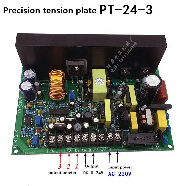 Controlador de PT24V-3 de placa de tensión de precisión de 220 V, embrague de polvo magnético, máquina de trenzado de placa de circuito de freno electromagnético