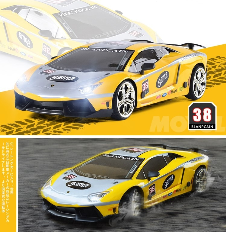 Kmh 35 drift RC carro de corrida de alta velocidade quatro-wheel drive 2.4GHz wireless brinquedos carro de controle remoto