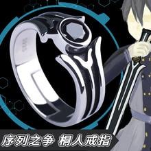 Anime épée Art en ligne Kirito Kirigaya Kazuto 925 bijoux en argent Sterling bague réglable unisexe Cosplay cadeau de noël